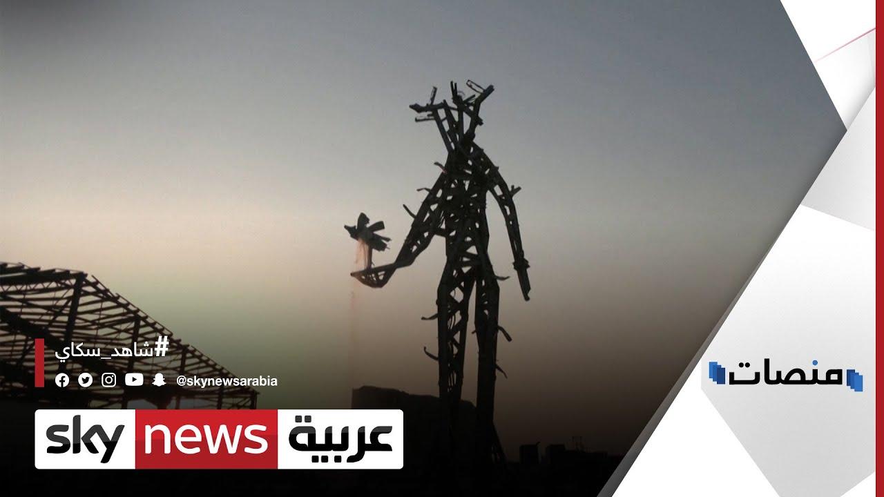 في ذكرى انفجار #مرفأ_بيروت.. فنانون يثيرون الغضب على مواقع التواصل | #منصات  - 20:54-2021 / 8 / 3