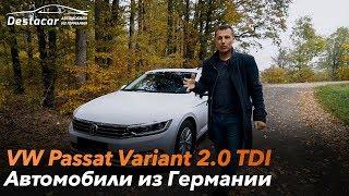 На осмотре VW Passat Variant 2.0 TDI /// Автомобили из Германии