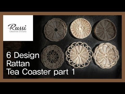 [라탄공예] 취미 수업 온라인클래스 17 : 티코스터 6가지 디자인/Rattan Craft : Rattan Tea Coaster Design.1/ラタンクラフト,DIY