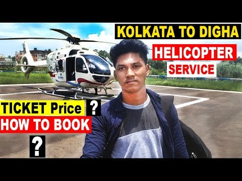 Kolkata to New Digha Helicopter Service / Behala Flying Club