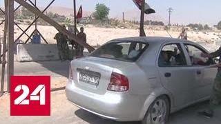 Листовки, газеты и громкоговорители  сирийские власти агитируют боевиков сложить оружие