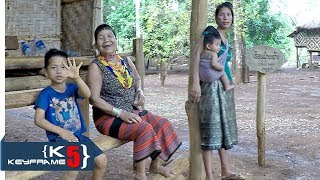 Laos Traveling Video - Family Day Trip