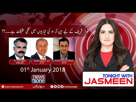 TONIGHT WITH JASMEEN - 01 January-2018 - News One