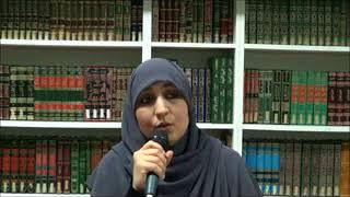 Download Surat Al Fatihah (partie 1) - Samah DJEDID