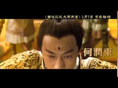 Beautiful Epic Chinese Music