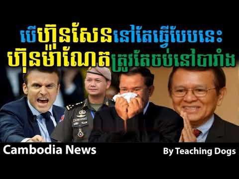 Cambodia Hot News WKR World Khmer Radio Evening Sunday 10/01/2017