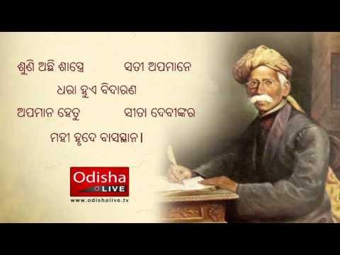 Maa Maa Boli (ମା' ମା' ବୋଲି) | Madhu Babu | ସଙ୍ଗୀତ ଓ କଣ୍ଠଦାନ – ଡକ୍ଟର ଜୟଶ୍ରୀ ଧଳ