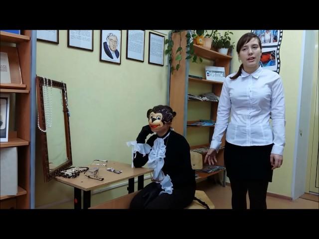 Изображение предпросмотра прочтения – «6 школа» читают произведение «Мартышка и очки» И.А.Крылова
