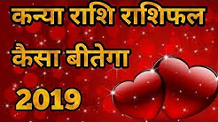Astrology Prokerala 2019