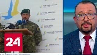 Амину Окуеву могли убить из-за многомиллионного общака добровольческого батальона - Россия 24