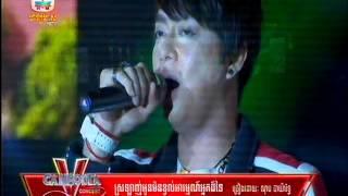 panharith srolanh oun min kvol pi neak dor tey cambodia v concert 29 nov 2015