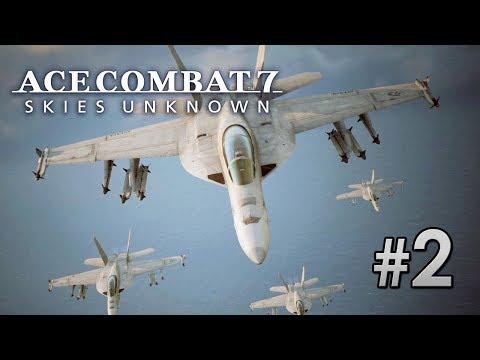 #2 擊退無人航空母機「軍械巨鳥」《Ace Combat 7》