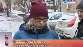 Мнение (05.12.2018)(ГТРК Вятка)
