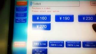 Tokyo Train and Subway Ticket Machine