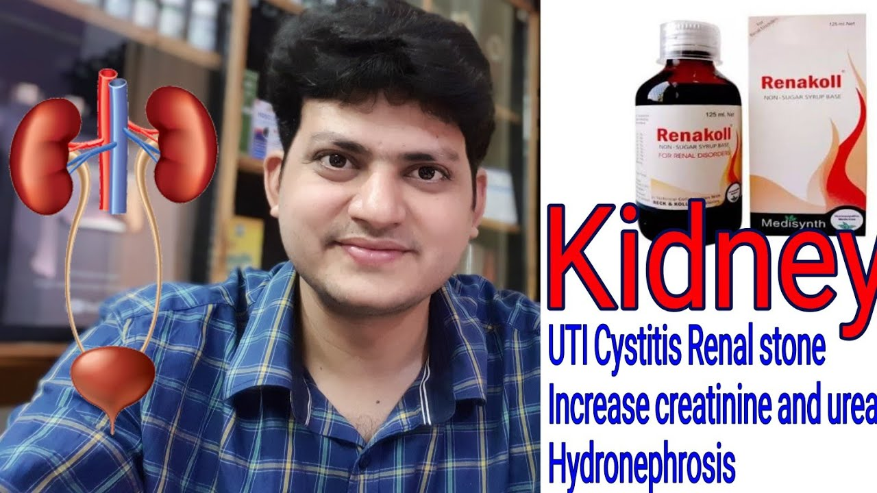 Homeopathic Medicine For Kidney Disease Renakoll Syrup Uti Kidney Stone Cystitis Youtube