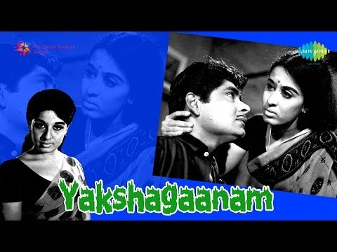 Yakshaganam   Then Kinnam song