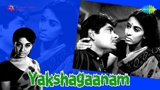 Song: pokam namukku singer(s): kj yesudas, p susheela lyrics: vayalar music: ms viswanathan cast: madhu, sheela director: producer: mathi oli shanmukh...