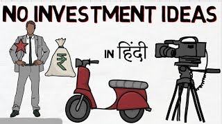 small investment plan