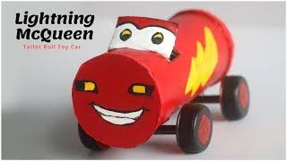 יצירת מכונית מגליל ניר טואלט