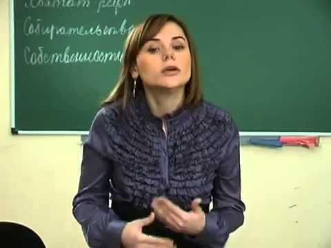 Педагогическая психология лекция 3