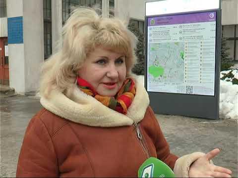 ObjectivTv: У центрі Харкова встановили нові туристичні табло
