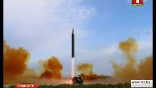 Ким Чен Ын назвал пуск ракеты «Хвасон-15» успешным завершением ядерного вооружения КНДР