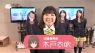 丹下桜さんは、 木戸衣吹さんは大人びてる、、 というような印象だった...