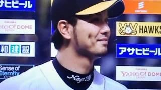 ソフトバンクは新垣渚投手(31)が3年ぶりの1軍登板を完投勝利で飾...
