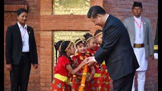 Chinese President Xi Jinping arrives in Nepal | चिनियाँ राष्ट्रपति सी चिनफिङ नेपालमा भव्य स्वागत