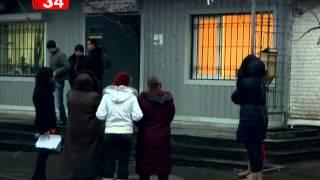 Жители общежития в Днепропетровске остались без отопления