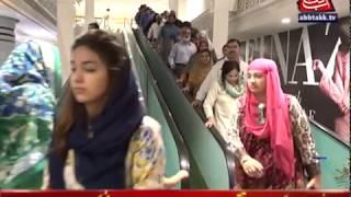 Giga Mall WTC Islamabad   News Report   Abb Takk TV Channel   June 2017