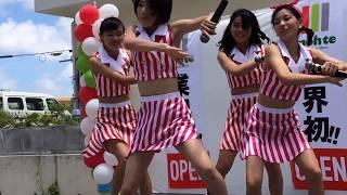ロリポップ Lollipop ~ Rainbow 池間夏海