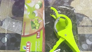 Able Pro Vegetable Cutter and Peeler : Feature and Quick Review (Hindi) (Live Video)
