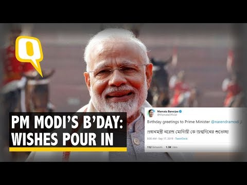 From Leaders To Celebrities, Wishes Pour In On PM Modi's Birthday   The Quint Mp3