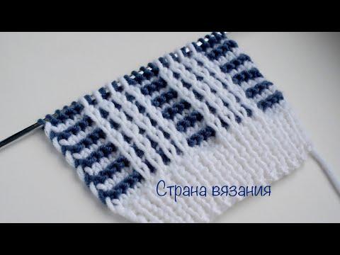 Узоры вязания спицами двухцветные