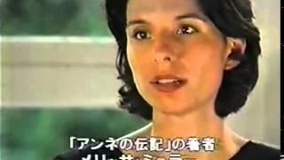 ドキュメント=アンネの日記   FC2 Video