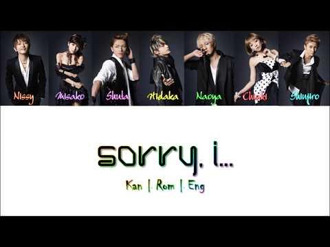 AAA - Sorry, I... [Color Coded Lyrics/Kan/Rom/Eng]