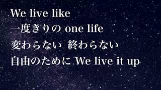 Do it for Love/安室奈美恵【歌詞付き】-Cover By EmaVeronica-