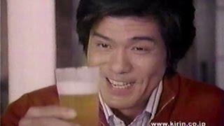 2008年ごろのキリンビールの一番搾りのCMです。佐藤浩市さんが出演され...