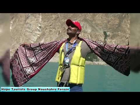 Attabad Lake / tourism in Pakistan / Beauty Places / Gilgit baltistan / Tour Guide in Sindhi