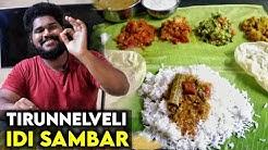 Tirunelveli idi sambar & Aviyal | yen ammavin secret recipe |