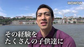 ノンフィクションW 「孤高の日本人得点王・銘苅淳 ~欧州で拓くハンドボールの未来~」特別動画 #Atsushi Mekaru #movie