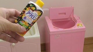 25年前のリアルすぎるおもちゃ洗濯機【希少おもちゃ】 thumbnail
