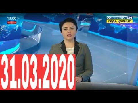 КОРОНАВИРУС- ПОСЛЕДНЫЕ НОВОСТИ НА 31.03.2020