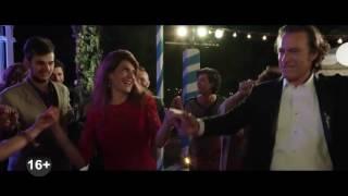 Октябрь Мир Моя большая греческая свадьба 2
