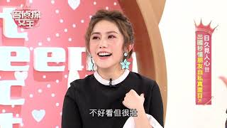 訂閱【東風衛視】官方YouTube:http://pcse.pw/5ZLED ▷按讚【東風衛視37...