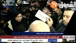 المترشح  عبد المجيد تبون يدلي بصوته...