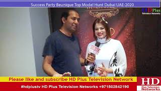 Ayesha Zaki @ Success Party BeUnique Top Model's Hunt UAE 2020 Dubai
