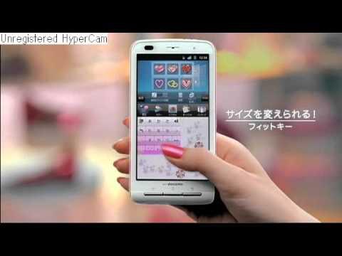 小松菜奈 P-07C CM スチル画像。CM動画を再生できます。