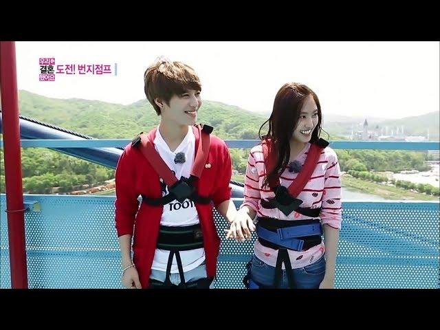We Got Married, Tae-min, Na-eun(8) #02, 태민-손나은(8) 20130608